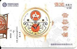 CARTE-PREPAYEE-CHINE-CNC-2001-50u-MONTRE-TBE - Chine