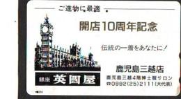 Télécarte Japon ANGLETERRE * LONDON  (313) GREAT BRITAIN Related * ENGLAND Phonecard Japan * - Paesaggi