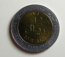 Yemen 20 Rials 2004 Varnished - Yémen