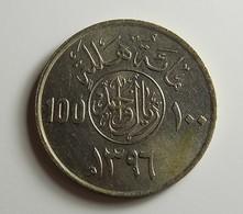 Saudi Arabia 100 Halala 1976 Varnished - Saudi Arabia
