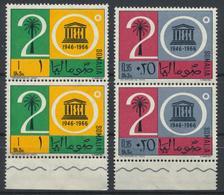 °°° SOMALIA - Y&T N°59/60 - 1966 MNH °°° - Somalia (1960-...)