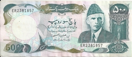 PAKISTAN 500 RUPEES ND1986- VF+ P 42 - Pakistan