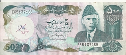 PAKISTAN 500 RUPEES ND1986- VF P 42 - Pakistan