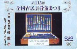 Carte Prépayée Japon * ANGLETERRE * ENGLAND *  (334) GREAT BRITAIN Related *  Prepaid Card Japan * - Landscapes