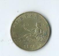 Espagne 2 Pesetas 1869 - [ 5] 1949-… : Royaume