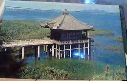 JAPAN KATATA UK IMI-DO BIWAKO LAKE N1980 HA7763 - Kyoto