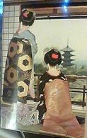JAPAN KYOTO MAIKO GIRLS N1980 HA7764 - Kyoto