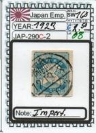 ASIA-#JAPAN EMPIRE CLASSIC## (JAP-290C-2 (08) - Usati