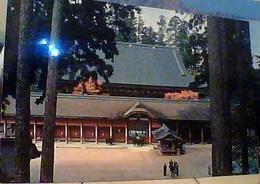 JAPAN HIEI ENRYAKU JI TEMPLE   N1980 HA7771 - Giappone