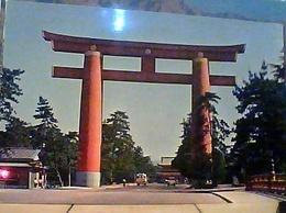 JAPAN KYOTO HEIAN SHRINE   N1980 HA7772 - Kyoto