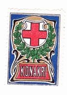 Vignette Militaire Delandre - Croix Rouge - Konakri - Commemorative Labels