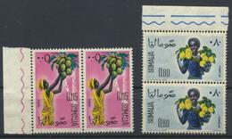 °°° SOMALIA - Y&T N°/9/16 - 1961 MNH °°° - Somalia (1960-...)