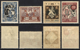 UCRAINA - 1923 - REPUBBLICA SOCIALISTA SOVIETICA UCRAINA - MH - Ucraina