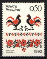 UCRAINA - 1992 - Embroidery - MNH - Ucraina