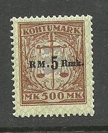 ESTLAND Estonia 1941 German Occupation Court Fee Gerichtssteuer 5 Rmk MNH - Occupation 1938-45