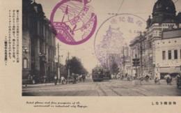 Nagoya Japan, Street Car, Animated Street Scene, Bicycles, C1930s Vintage Postcard - Nagoya