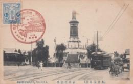 Nagoya Japan, Street Car Going Past Monument, C1900s/10s Vintage Postcard - Nagoya