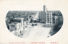 Higashi Shincho Street Scene, Street Car, Nagoya Japan? China? C1920s/30s Vintage Postcard - Japan