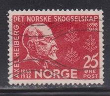 NORWAY Scott # 292 Used - Norway