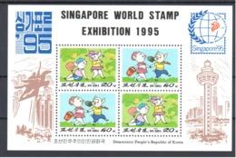 Corée Du Nord/North Korea/Nord-Korea 1995: Année Du Cochon/Year Of The Pig/Jahr Des Schweines / Singapore '95 **/MNH - Año Nuevo Chino