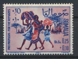 °°° SOMALIA - Y&T N°37 - 1964 MNH °°° - Somalia (1960-...)