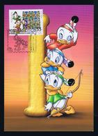 Disney BD Comics HUGUINHO,,, Tiles Maximum Cards (certificated) Portugal 2001 TRIPLE Commemorative-pmk Mc727 - Disney