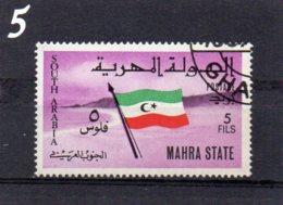MAHRA STATE 1967 Flag 5f CTO - Unclassified