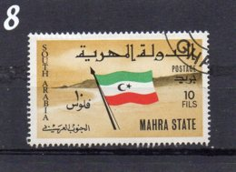 MAHRA STATE 1967 Flag 10f CTO - Unclassified