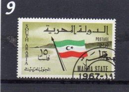 MAHRA STATE 1967 Flag 15f CTO - Unclassified