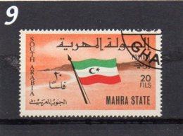 MAHRA STATE 1967 Flag 20f CTO - Unclassified