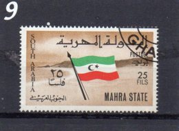 MAHRA STATE 1967 Flag 25f CTO - Stamps
