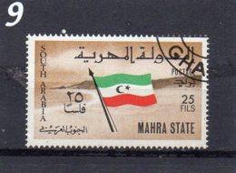 MAHRA STATE 1967 Flag 25f CTO - Unclassified