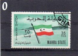 MAHRA STATE 1967 Flag 35f CTO - Unclassified