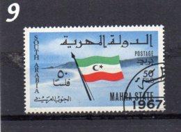 MAHRA STATE 1967 Flag 50f CTO - Unclassified