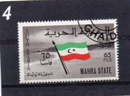 MAHRA STATE 1967 Flag 65f CTO - Stamps