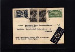 Syria 1950 Interesting Postal Stationery Postcard - Syrien