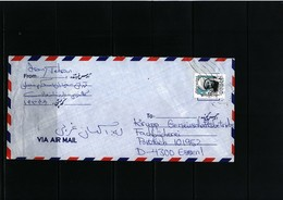 Iran Interesting Letter - Iran