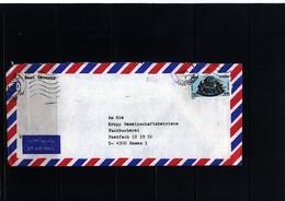 Egypt 1984 Interesting Airmail Letter - Ägypten
