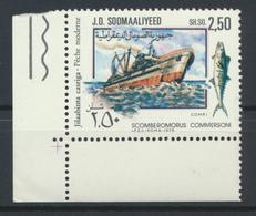 °°° SOMALIA - Y&T N°234 - 1979 MNH °°° - Somalia (1960-...)