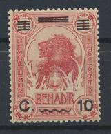 °°° SOMALIA - Y&T N°72 - 1926 MNH °°° - Somalia