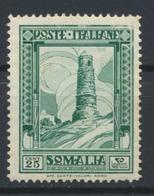 °°° SOMALIA - Y&T N°167A - 1932 MNH °°° - Somalia