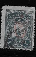 Turkey 1917 Overprinted 2pi Used - 1858-1921 Osmanisches Reich