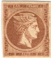 1A 665 Greece Large Hermes Head  1862 Fine Impression 2 Lepton Hellas 10Iia Bistre - Unused Stamps
