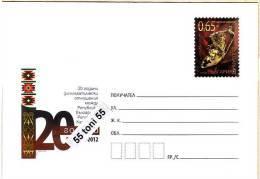 2012   20 Years Diplomatic Relation Bulgaria- Kazakstan P.Stationery Bulgaria / Bulgarie - Emissions Communes