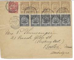 Env Cad TUNIS 25 Oct 1901 Pour BOSTON (usa) Bel Affrt TTB - Tunisia (1888-1955)