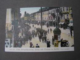 Polen Lublin Street Verlagskarte Kriegsfürsorge Gloria-Wien Ca. 1915 - Polen
