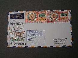 SA Cv. Lufthansa To Athens 1969 - Saudi-Arabien