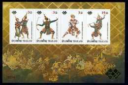THAILAND 2005 Bl.190B Postfrisch (108019) - Thailand