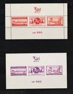 1944 - BICENTENAIR DES POSTES Mi Block  22/23  MNH - 1918-1948 Ferdinand, Carol II. & Mihai I.