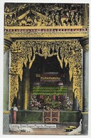 Carving Shwe Dagon Pagoda, Rangoon - Ahuja 600 - Myanmar (Burma)